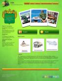 Сайт таможенного представителя